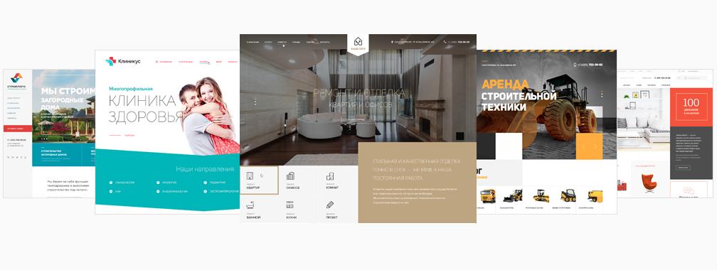 Конструкторы сайтов с впечатляющими шаблонами