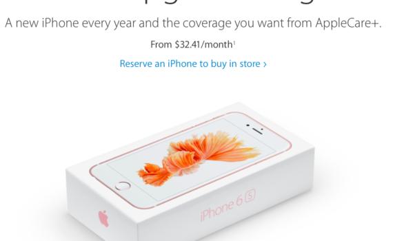 Суть работы системы iPhone Upgrade Program