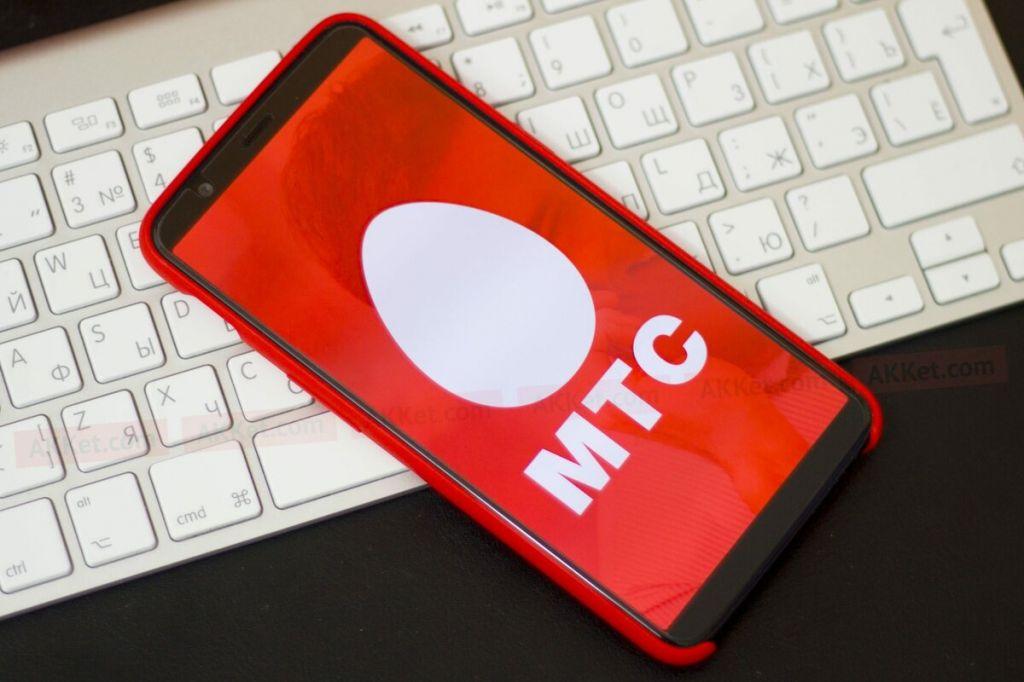 Тарифы на Интернет МТС в 2020 году: что выбрать