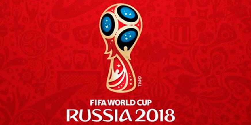 Следи за чемпионатом мира по футболу FIFA-2018 с экрана смартфона!