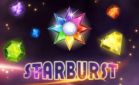 Знаменитая игра Starburst