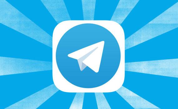 Продвигаем бизнес через Telegram. Гид для начинающих