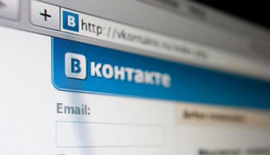Работа с социальной сетью Вконтакте