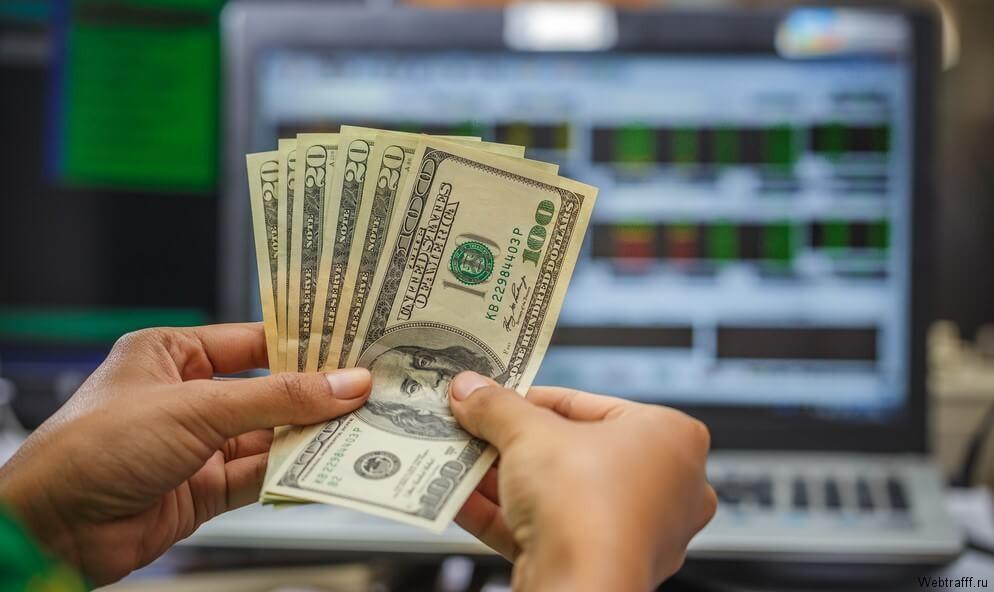 Какими способами можно заработать в интернете вкладывая деньги