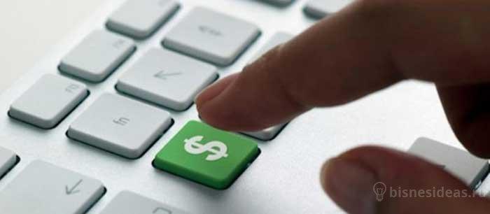 Как можно заработать в интернете используя буксы