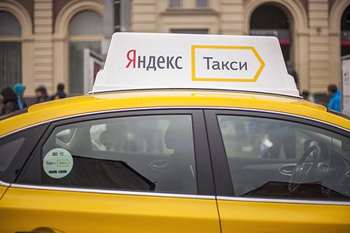 Яндекс.Такси. Сколько можно заработать в сервисе
